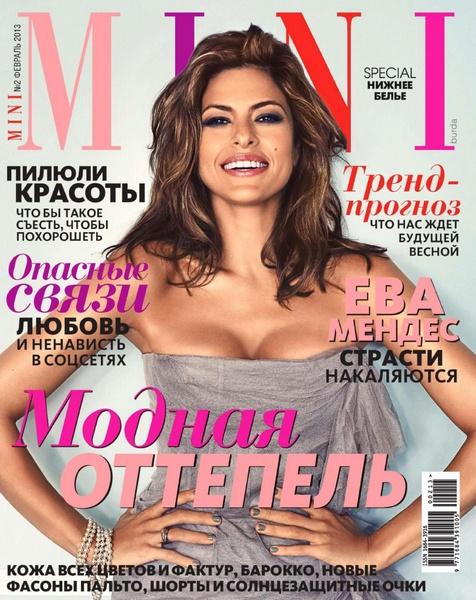 мини журнал июнь 2007:
