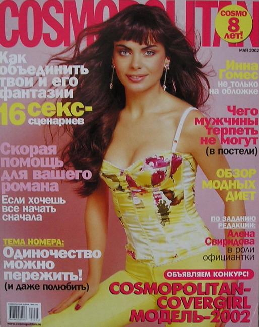 avon каталог за 2006 год сентябрь: