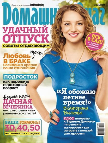 Лиза Добрые Советы Апрель 2012