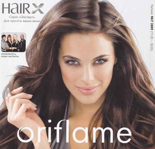 Использую что очень хорошо стимулирует рост волос этом увеличивается